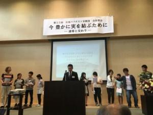 Nakano May 2017 Newsletter1